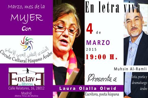 Laura Olalla presentada en evento del Círculo Cultural Hispano-Árabe